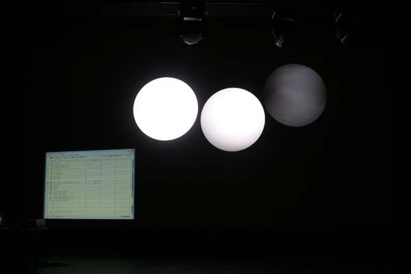 Vier gedimmte Lichtkegel