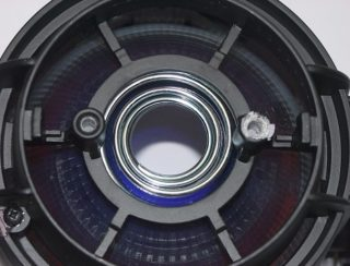 Eurolite Profiler Reflector